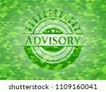 advisory realistic green emblem.... | Shutterstock .eps vector #1109160041
