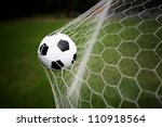 soccer ball in goal | Shutterstock . vector #110918564