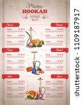 vector vertical color menu... | Shutterstock .eps vector #1109187917