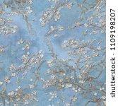 3d  wallpaper  background ... | Shutterstock . vector #1109198207