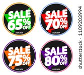 set sale tags  discount banners ... | Shutterstock .eps vector #1109203994