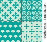 seamless pattern with abstract...   Shutterstock .eps vector #1109207834