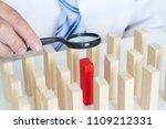 looking for an employee... | Shutterstock . vector #1109212331