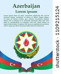flag of azerbaijan  republic of ... | Shutterstock .eps vector #1109215124