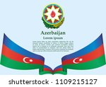 flag of azerbaijan  republic of ... | Shutterstock .eps vector #1109215127