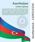 flag of azerbaijan  republic of ... | Shutterstock .eps vector #1109215154