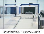 airport security check.... | Shutterstock . vector #1109222045