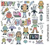 abstract fantastic happy doodle ... | Shutterstock .eps vector #1109222714