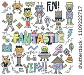 abstract fantastic funny doodle ... | Shutterstock .eps vector #1109222717