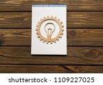 a notepad on a spiral  a light... | Shutterstock . vector #1109227025