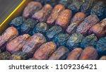 dried date palm    Shutterstock . vector #1109236421