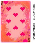 eight of hearts playing card.... | Shutterstock . vector #1109244881