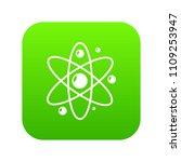 atom icon. simple illustration... | Shutterstock .eps vector #1109253947