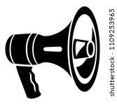 bass speaker icon. simple...   Shutterstock .eps vector #1109253965
