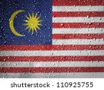 the malaysia flag painted on... | Shutterstock . vector #110925755