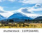 beautiful scene of the green... | Shutterstock . vector #1109266481