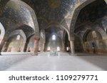 isfahan  iram  april 29  2018 ...   Shutterstock . vector #1109279771