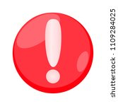 red round sign  exclamation...   Shutterstock .eps vector #1109284025