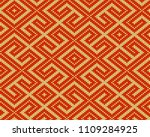 seamless knitted old russian... | Shutterstock .eps vector #1109284925