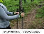 woman with sticks for nordic... | Shutterstock . vector #1109288507