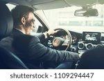 smiling businessman changing... | Shutterstock . vector #1109294447