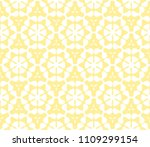 seamless simple colorful...   Shutterstock .eps vector #1109299154