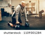 fit mature man in sportswear... | Shutterstock . vector #1109301284