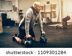 fit mature man in sportswear... | Shutterstock . vector #1109301284