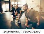 group of fit people working out ... | Shutterstock . vector #1109301299