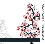 elegant card with watercolor... | Shutterstock . vector #1109308907
