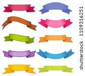 set of ten multicolor ribbons... | Shutterstock . vector #1109316251