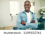 young african businessman... | Shutterstock . vector #1109322761