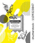 agricultural brochure layout... | Shutterstock .eps vector #1109323847