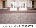 facade of the school building | Shutterstock . vector #1109323874
