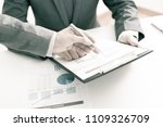 two businessmen looking at... | Shutterstock . vector #1109326709