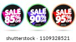 set sale tags  discount banners ...   Shutterstock .eps vector #1109328521