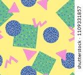 seamless pattern abstract... | Shutterstock . vector #1109331857