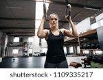 fit young woman in sportswear... | Shutterstock . vector #1109335217