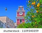 the catholic church parrocchia... | Shutterstock . vector #1109340359