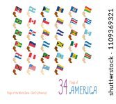 set of 34 flags of america.... | Shutterstock .eps vector #1109369321