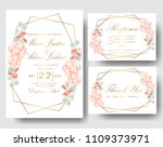 wedding floral invitation with...   Shutterstock .eps vector #1109373971