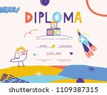 cute diploma template for kids... | Shutterstock .eps vector #1109387315