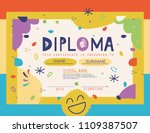 cute diploma template for kids...   Shutterstock .eps vector #1109387507
