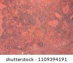 abstract art textured weathered ... | Shutterstock . vector #1109394191