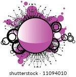 interesting banner vector | Shutterstock .eps vector #11094010