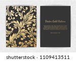 set of black and gold design... | Shutterstock .eps vector #1109413511