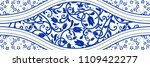 majolica pottery tile  blue and ... | Shutterstock .eps vector #1109422277