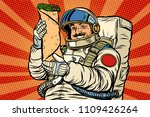 mustachioed astronaut with... | Shutterstock .eps vector #1109426264