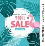 abstract tropical summer sale... | Shutterstock . vector #1109441771