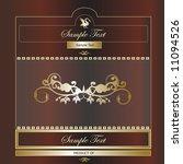 floral background   vector... | Shutterstock .eps vector #11094526